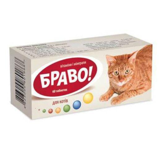 Arterium Браво для котів