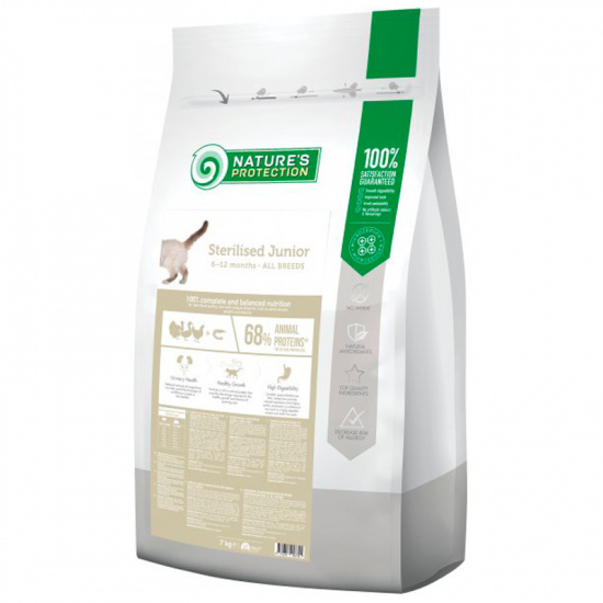 Natures Protection Sterilised Junior Poultry with krill