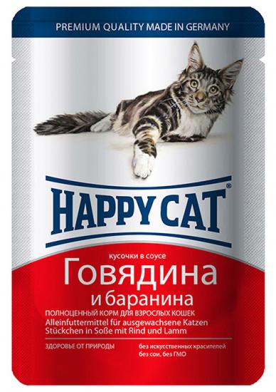 Happy Cat з яловичиною та бараниною, шматочки в соусі