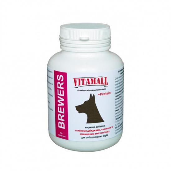 VitamAll Brewers Dog