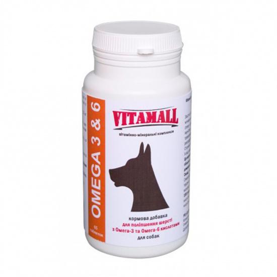 VitamAll Omega 3 & 6 Dog