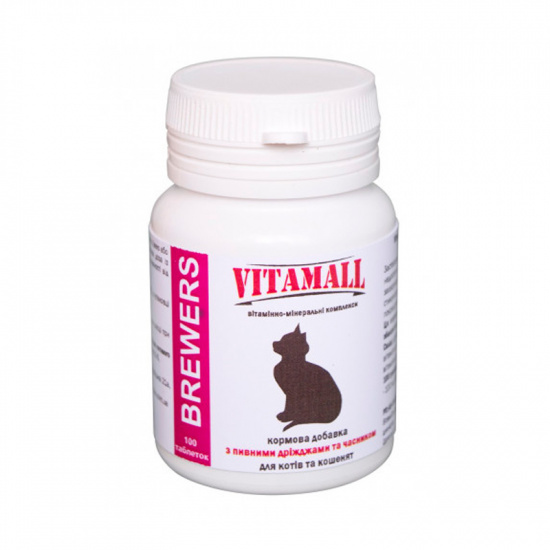 VitamAll Brewers Cat