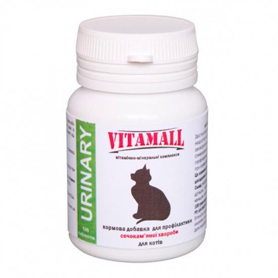 VitamAll Urinary