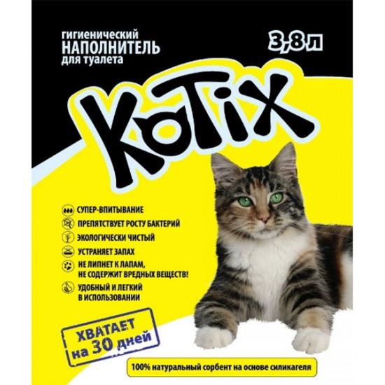 Kotix Силикагелевый наполнитель