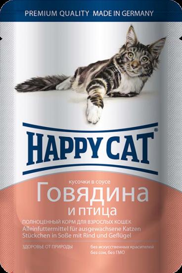 Happy Cat с говядиной и птицей, кусочки в соусе