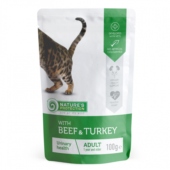 Nature's Protection Urinary with Beef and Turkey