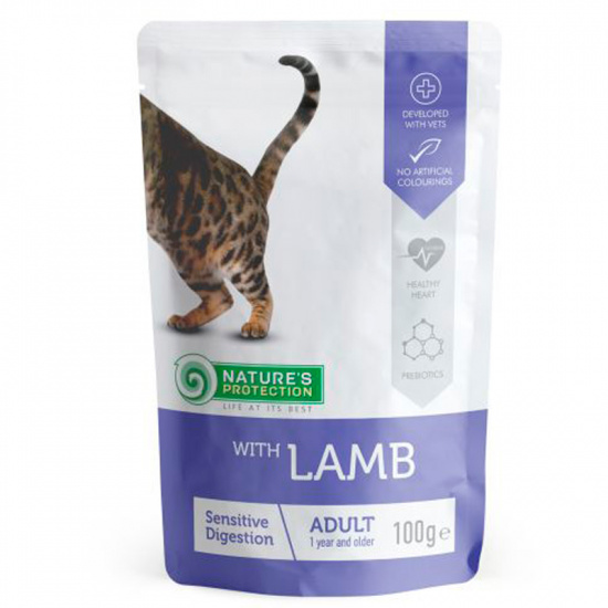 Nature's Protection Sensitive digestion with Lamb