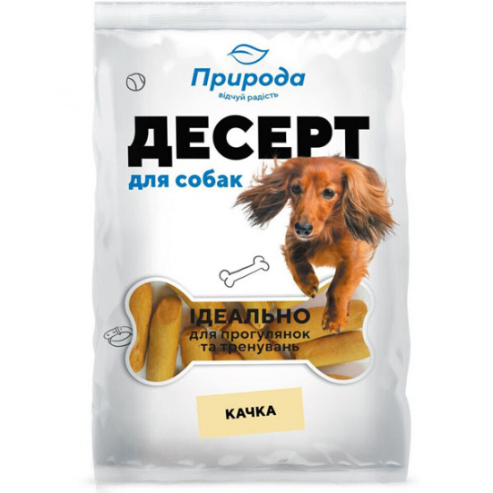 Печенье для собак Природа Десерт Утка