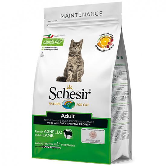 Schesir Cat Adult Lamb