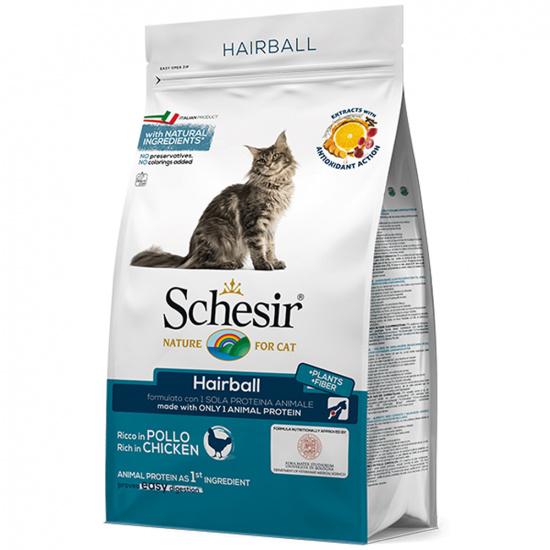Schesir Cat Hairball