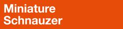 Полнорационный корм для собак породы миниатюрный шнауцер в возрасте старше 10 месяцев