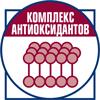 Комплекс антиоксидантов синергичного действия замедляет процесс деградации гепатоцитов (клеток печени).
