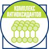 Комплекс антиоксидантов синергичного действия уменьшает деградацию клеточной ДНК, усиливает иммунитет и замедляет процессы старения.